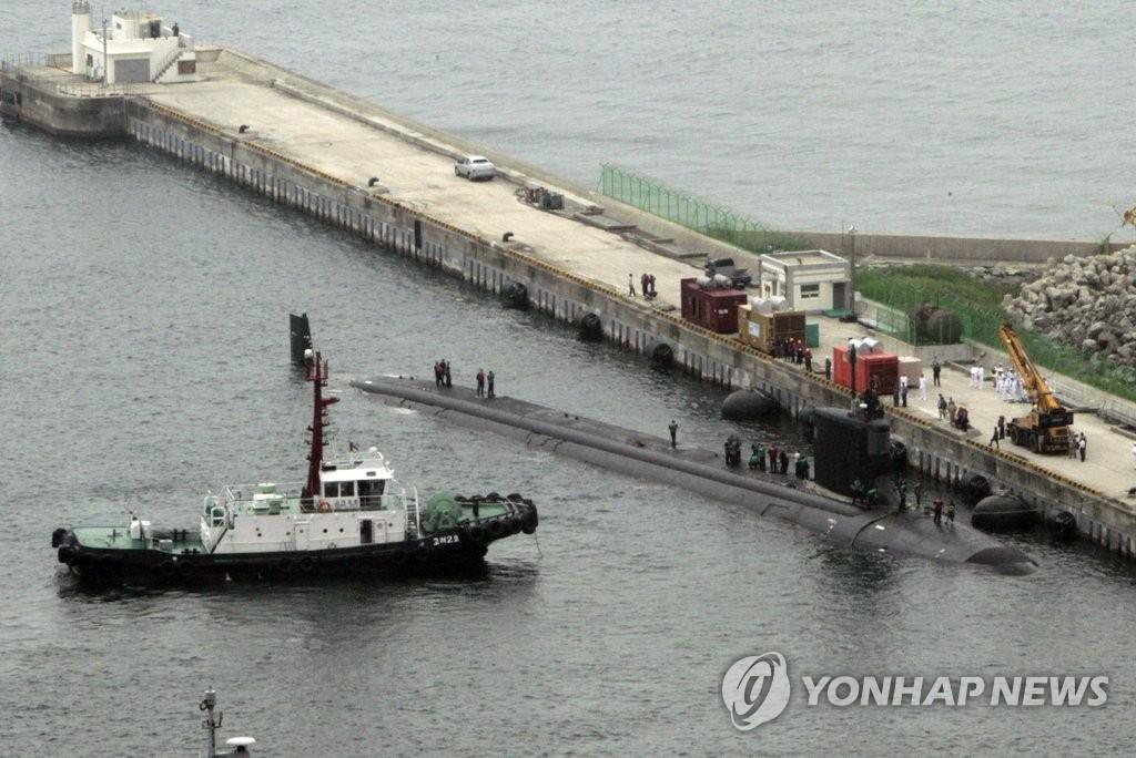 美核潜艇进入釜山基地