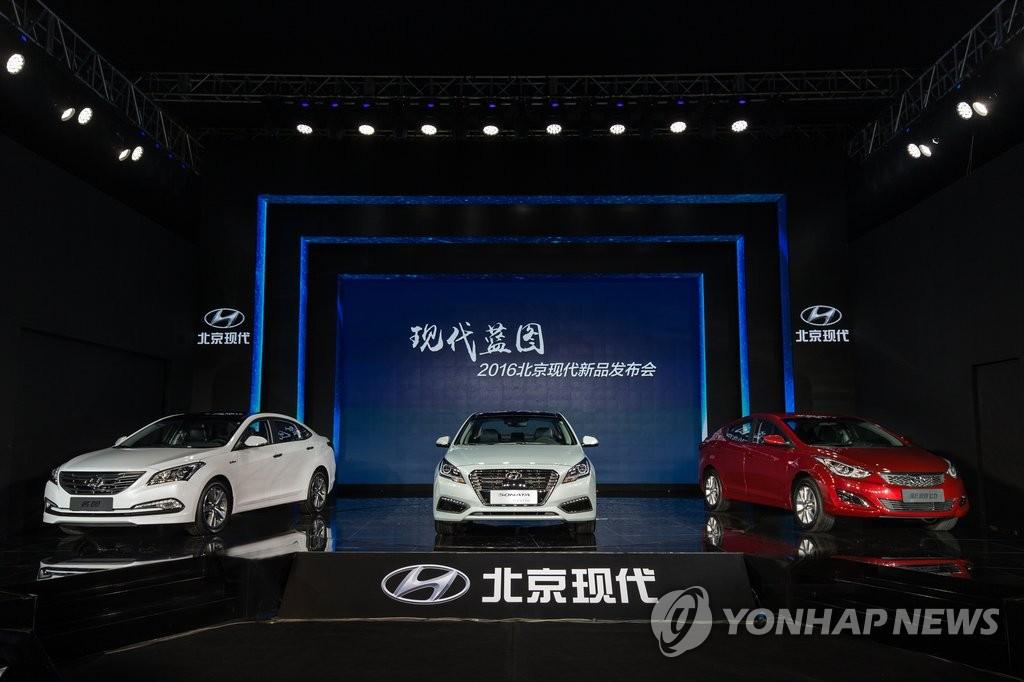 北京现代三款新车上市