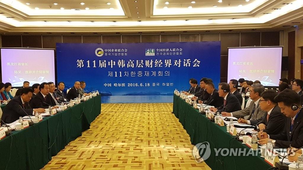 第12届韩中高层财经界对话会将在济南举行