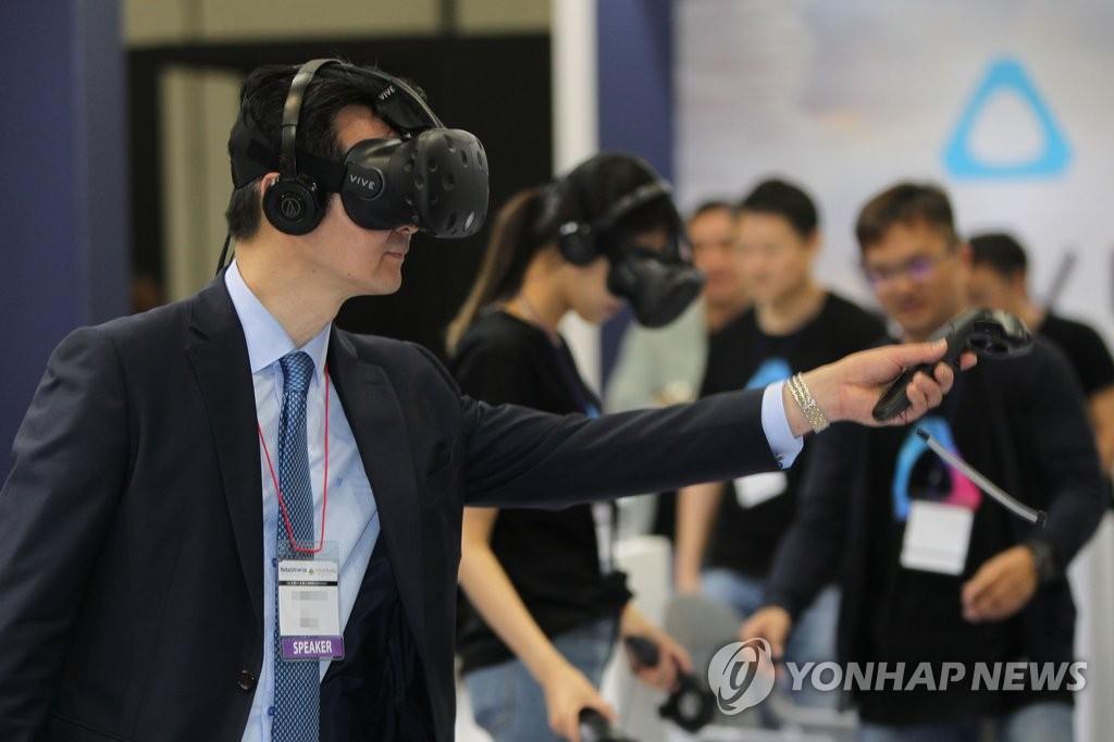 体验虚拟现实技术