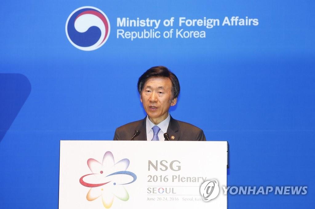 韩外长吁请东盟系列外长会多国对朝鲜释放明确信号