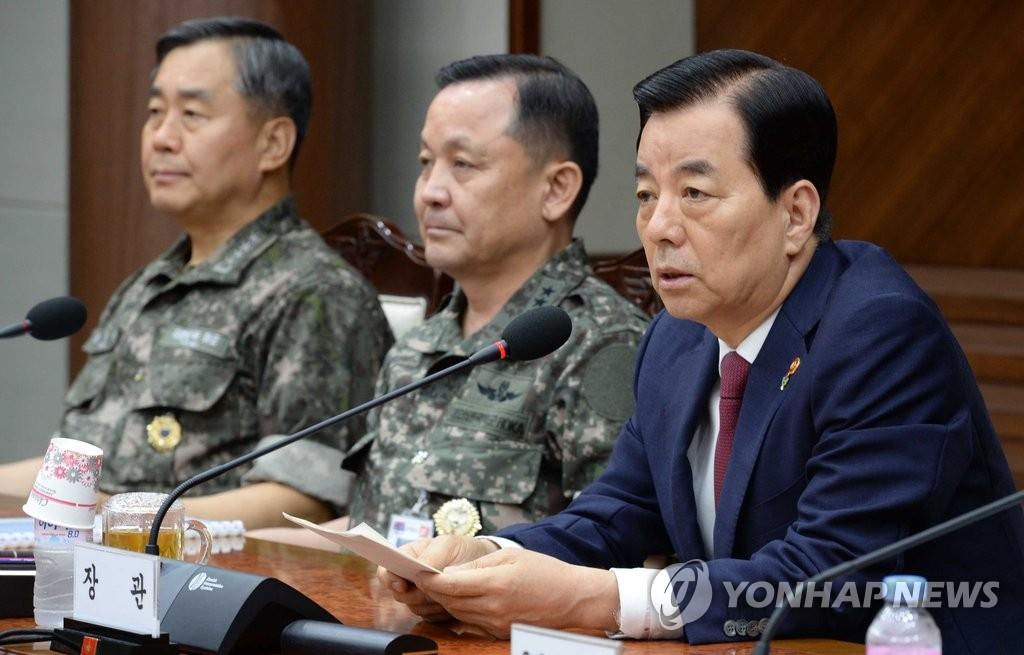 韩防长出席全军主要指挥官会议