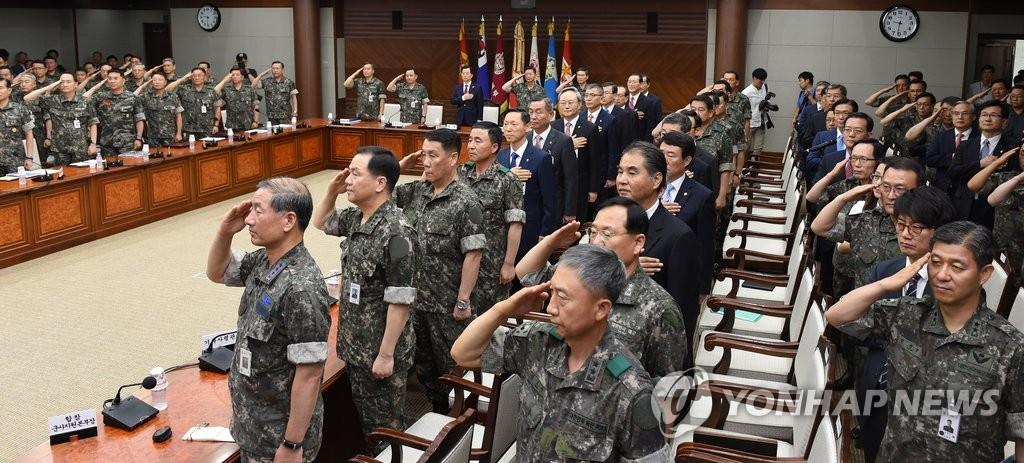 韩军召开全军主要指挥官会议