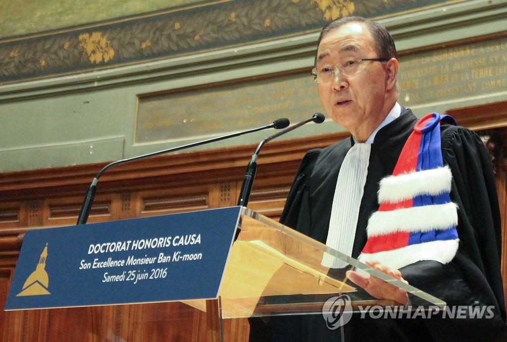 潘基文致函前总理金钟泌 或意在请求政治支持