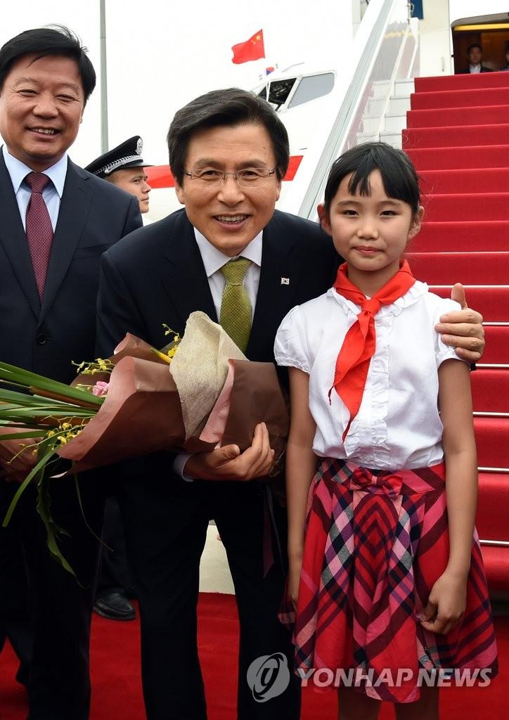 韩总理抵达天津