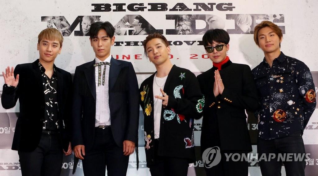 资料图片:男团BIGBANG,左起依次为胜利、T.O.P、太阳、G-DRAGON、大成。(韩联社)