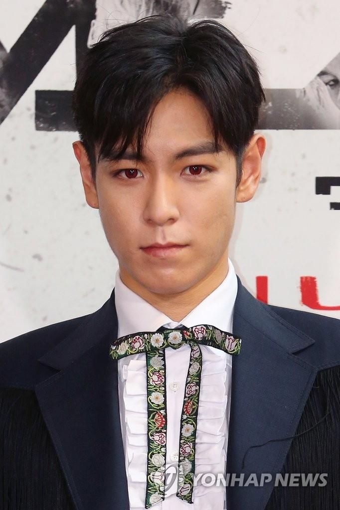 BIGBANG出道十周年纪录片试映会