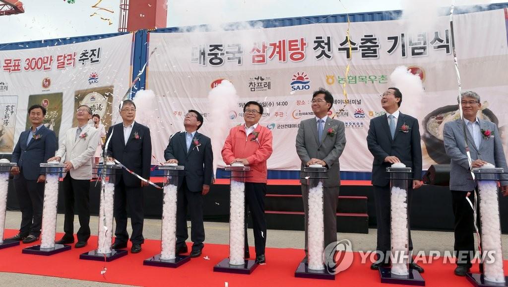 韩国参鸡汤正式启动对华出口