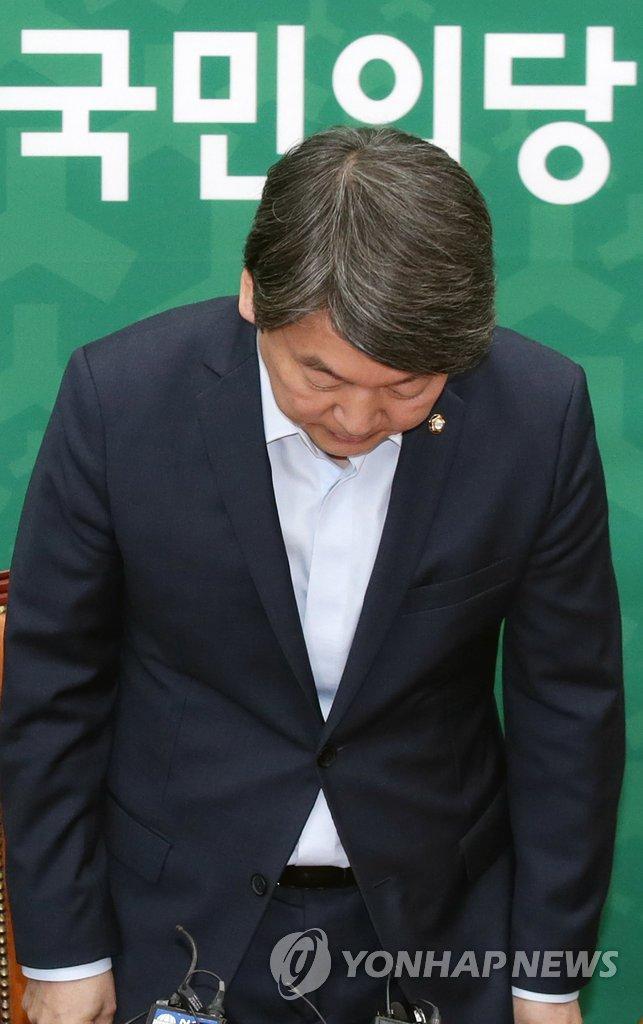 韩第二在野党党首引咎辞职
