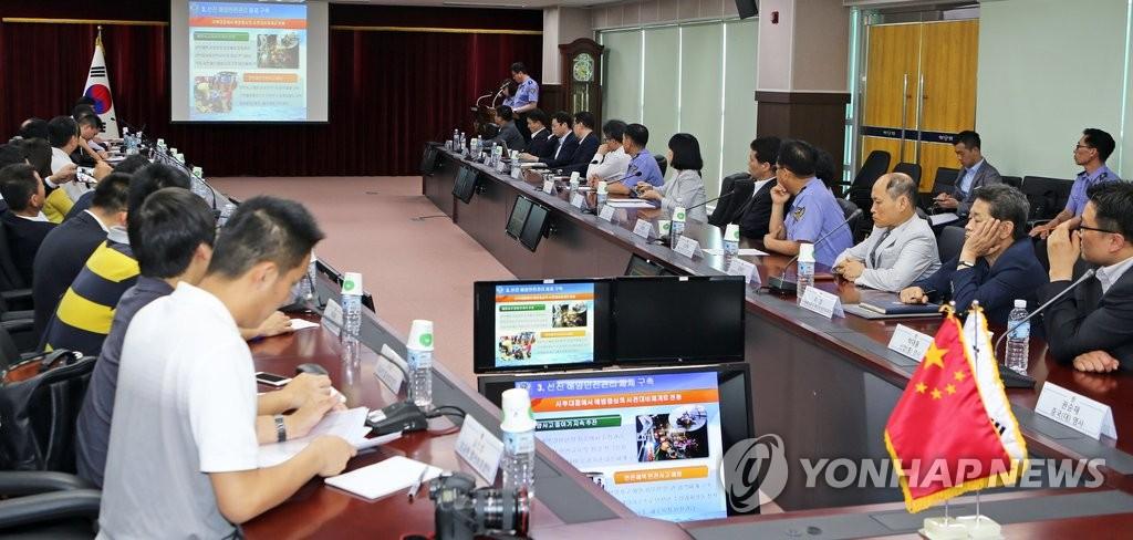 韩中磋商解决非法捕捞问题