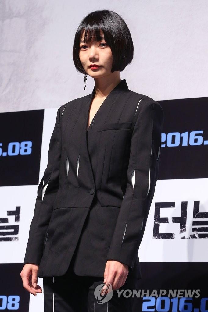 演员裴斗娜
