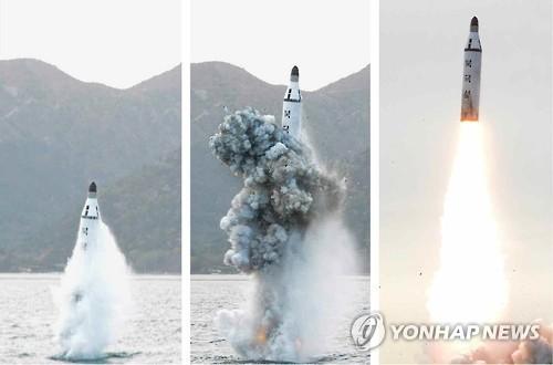 详讯:韩联参研判朝鲜似试射潜射弹道导弹