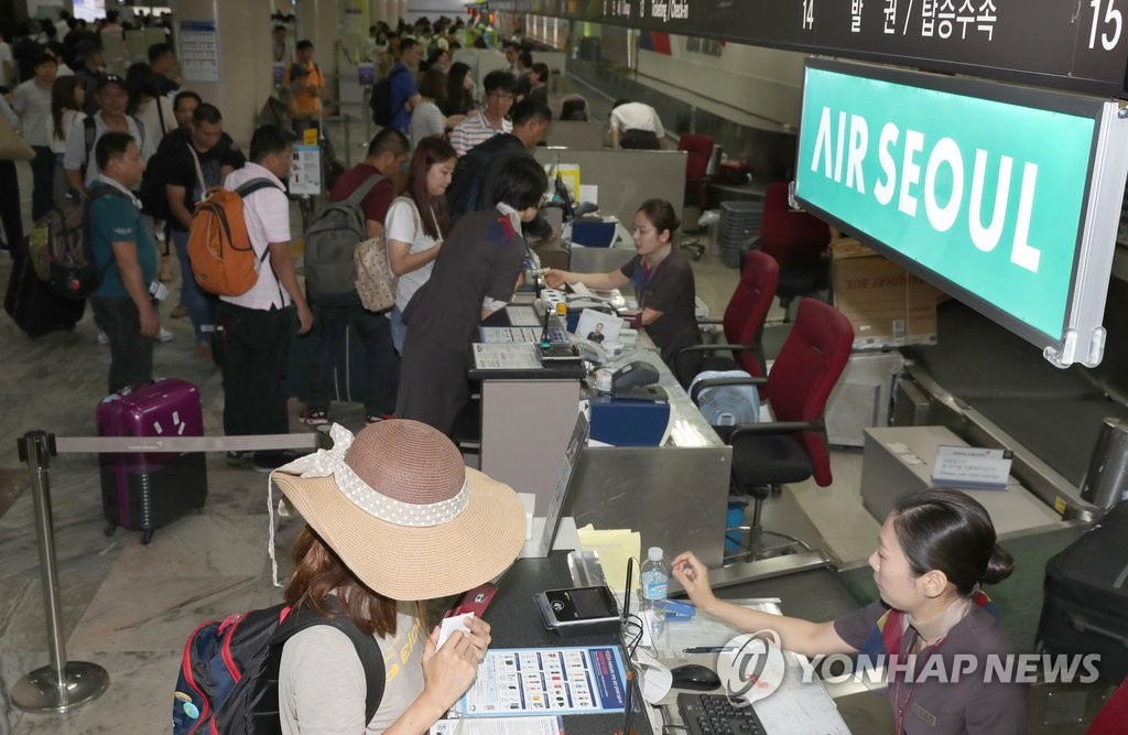 首尔航空正式投入运营