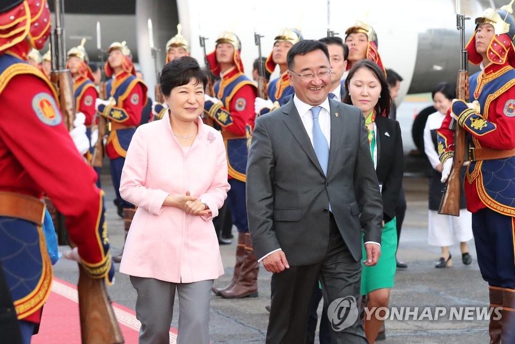 朴槿惠抵达乌兰巴托