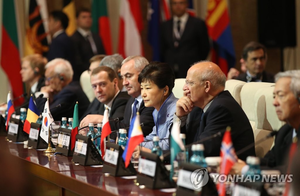 朴槿惠出席亚欧首脑会议开幕式