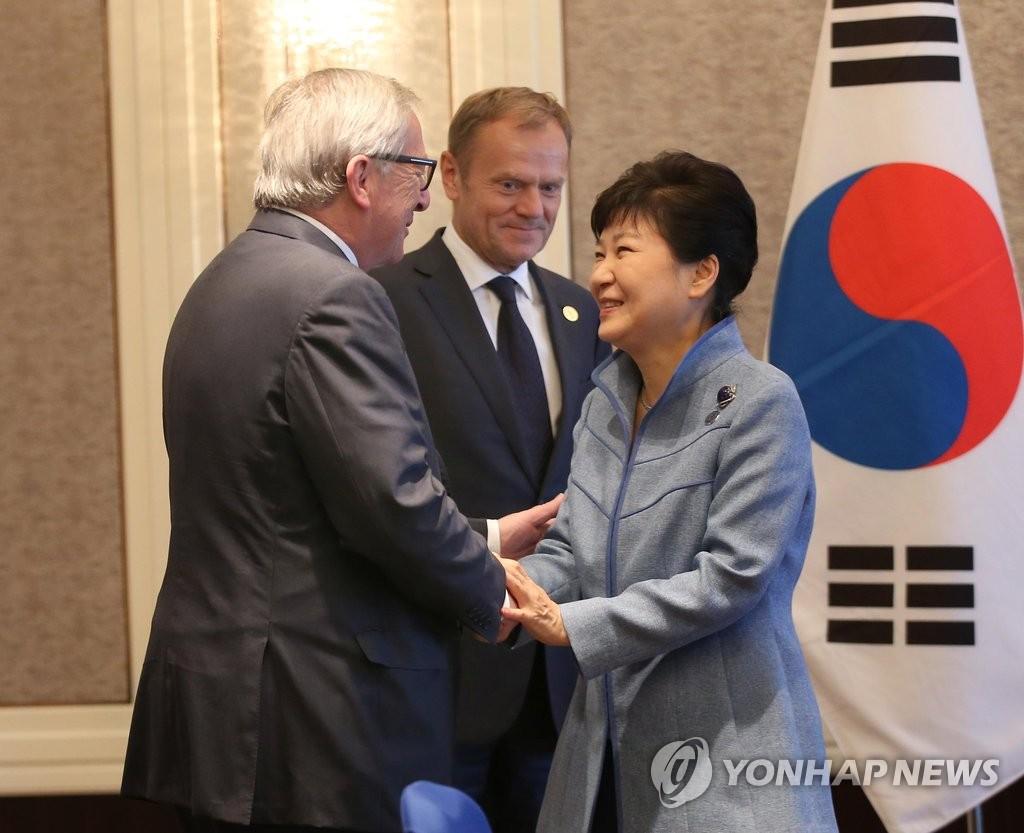 朴槿惠与欧盟委员会主席