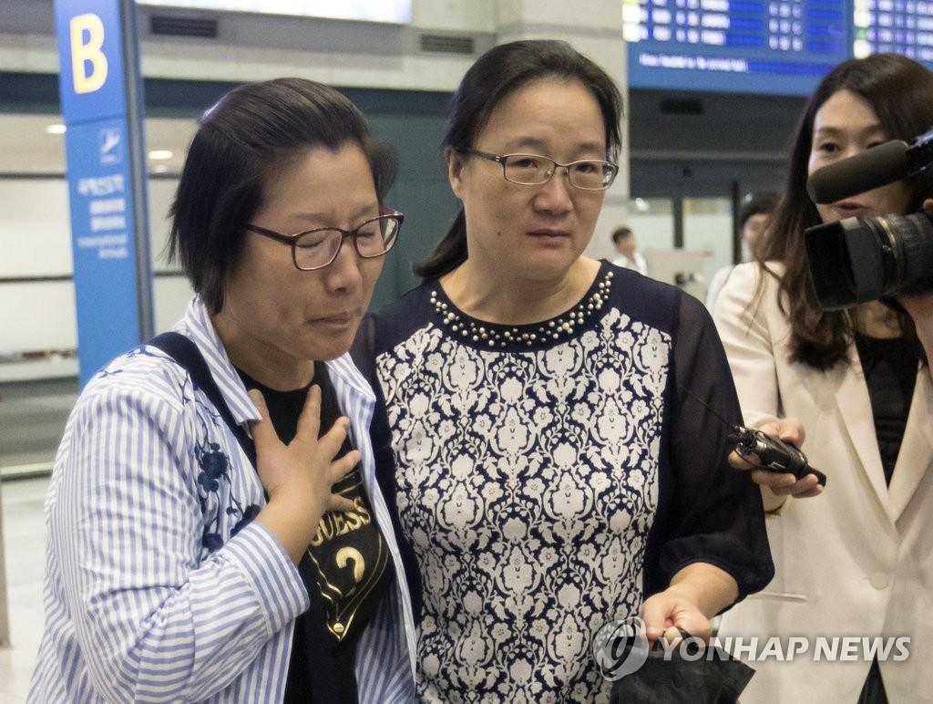 韩国公民从土耳其安全返回