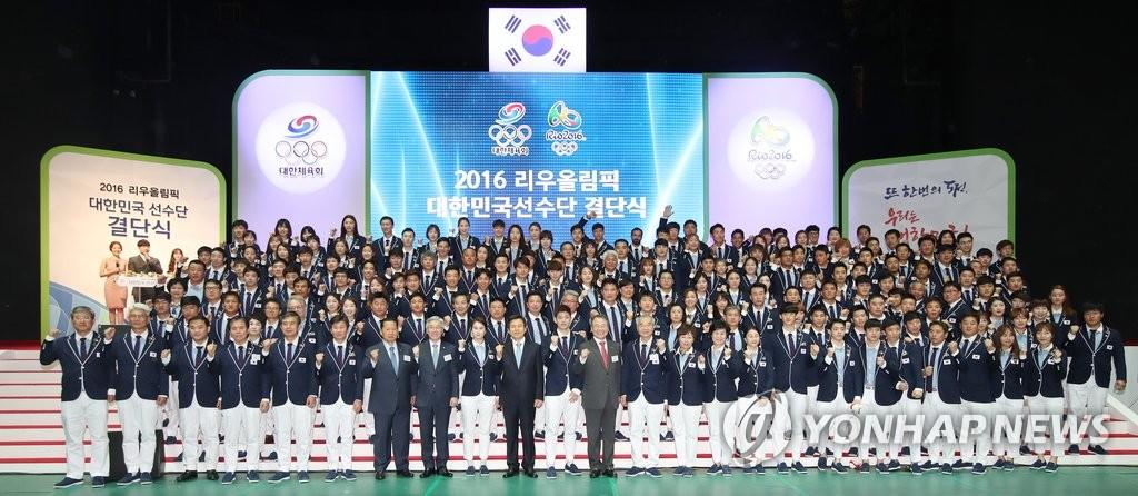 里约奥运韩国军团
