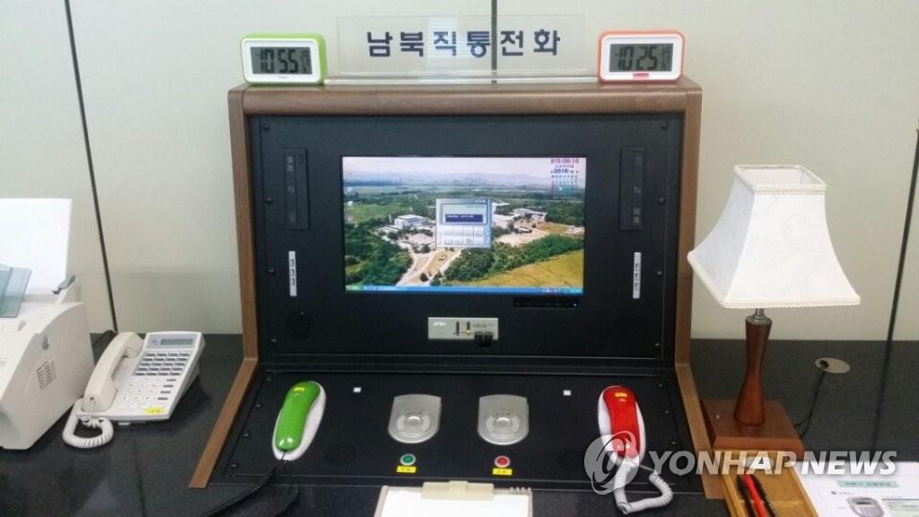 资料图片:板门店内韩朝热线电话(韩联社)