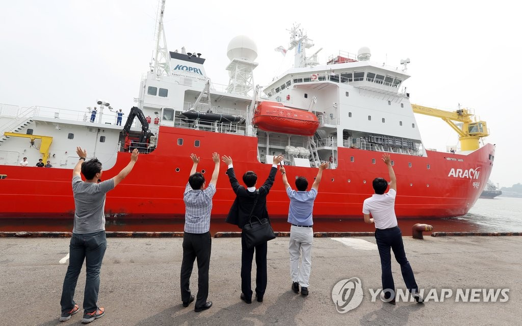 韩破冰船ARAON号启程赴北极