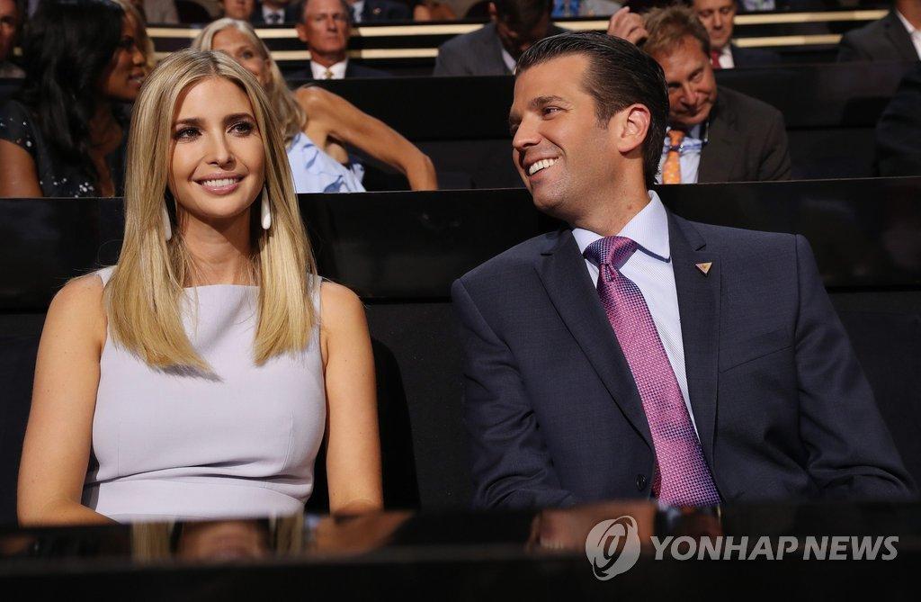 资料图片:美国总统特朗普长女伊万卡·特朗普(左)和长子小唐纳德·特朗普 韩联社/欧新社