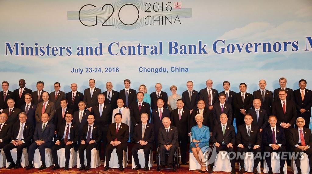 韩财长出席G20财长和央行行长会议