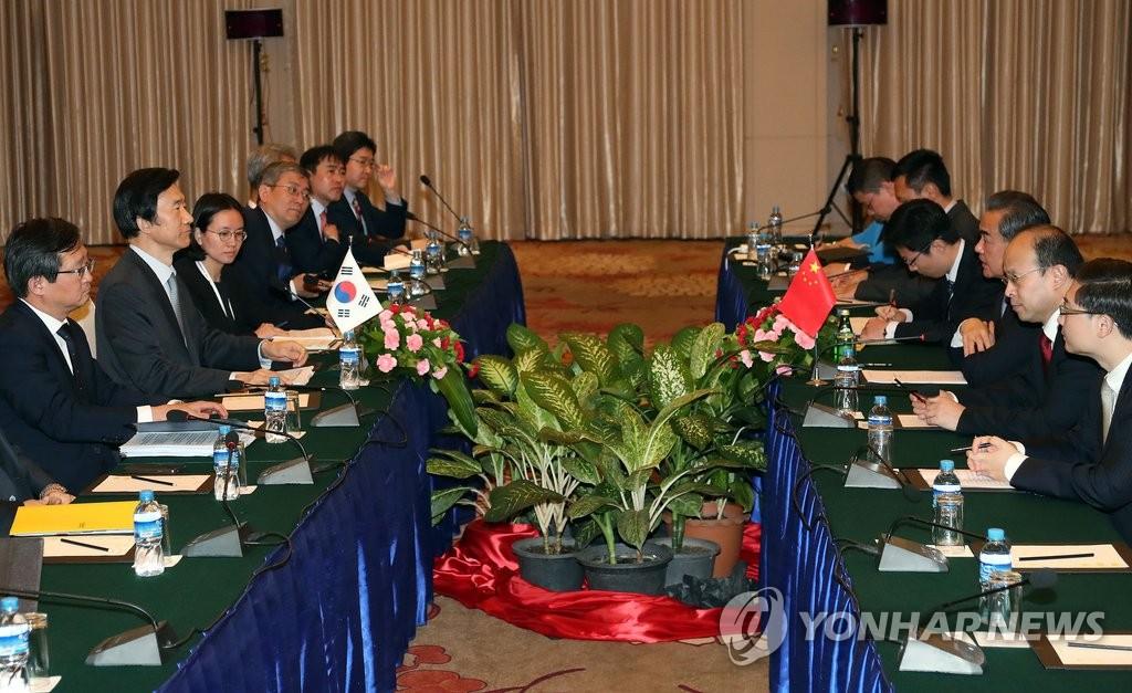 韩中外长老挝会晤