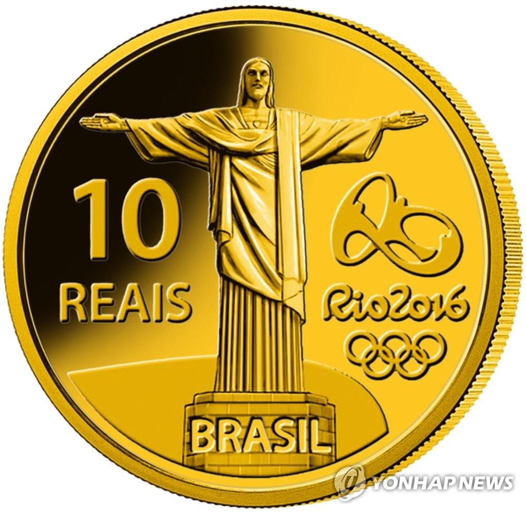 里约奥运会金银纪念币