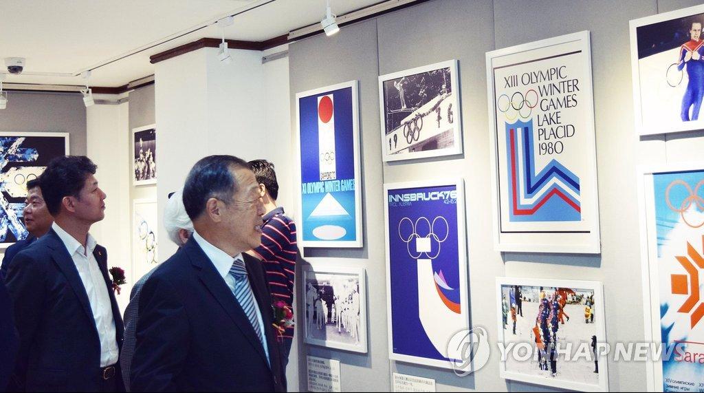 《永不停息的激情》图片展在首尔开幕