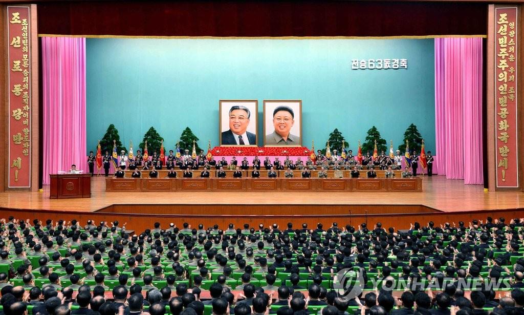 朝鲜举行中央报告大会纪念祖国解放战争胜利63周年