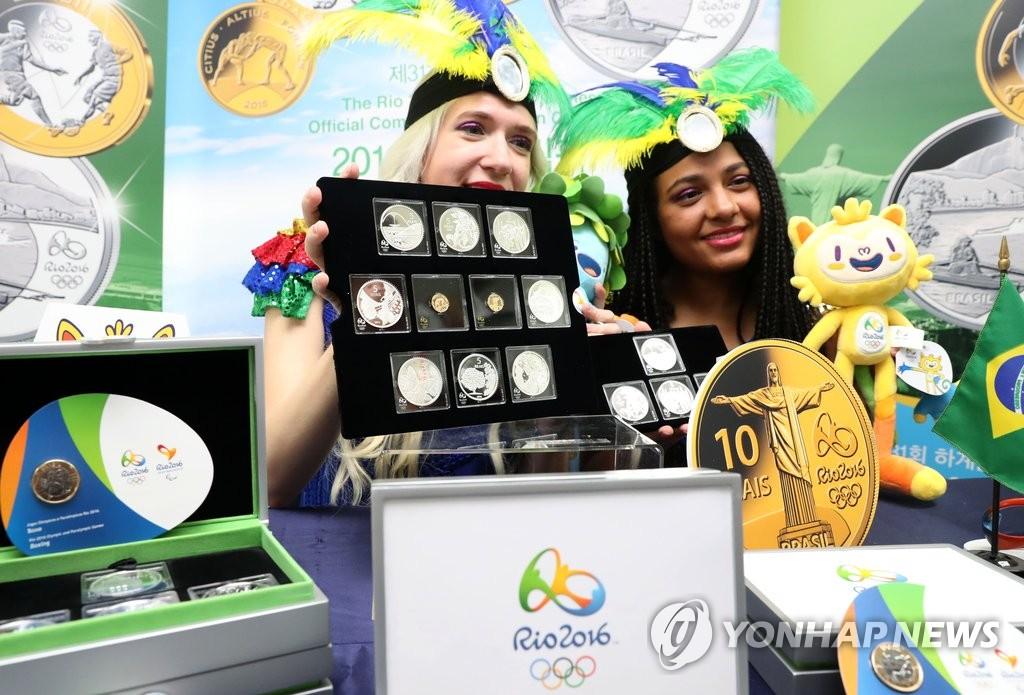 里约奥运会纪念币宣传活动
