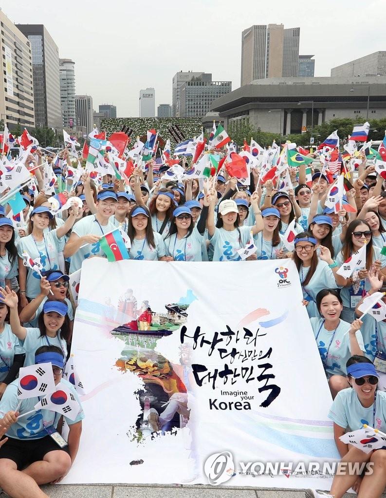 旅外韩侨学生为祖国和平统一祈福