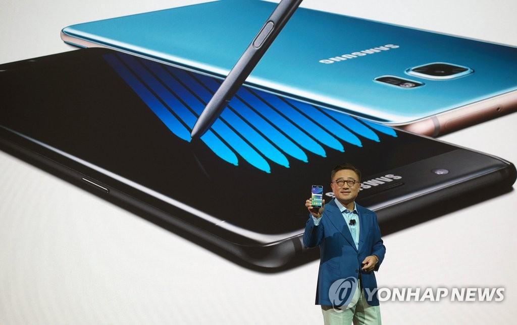 三星发布Galaxy Note7
