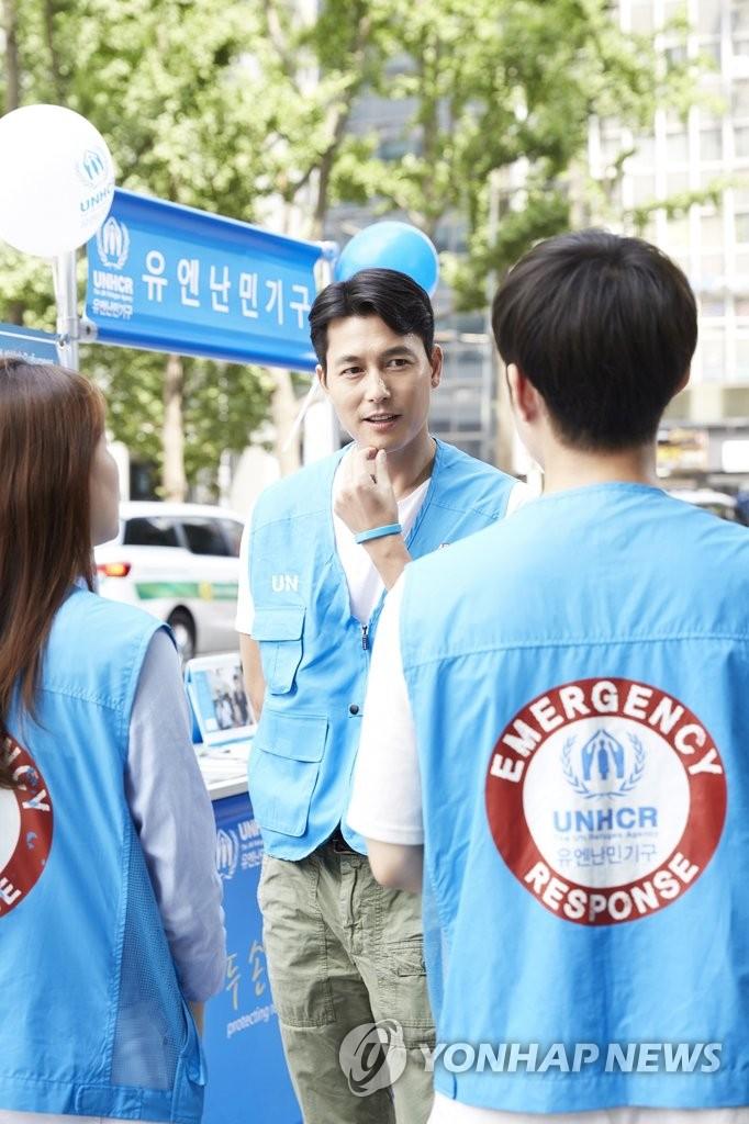 郑雨盛助阵联合国难民署捐款活动