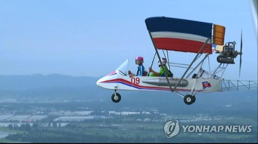 朝媒介绍平壤飞机游