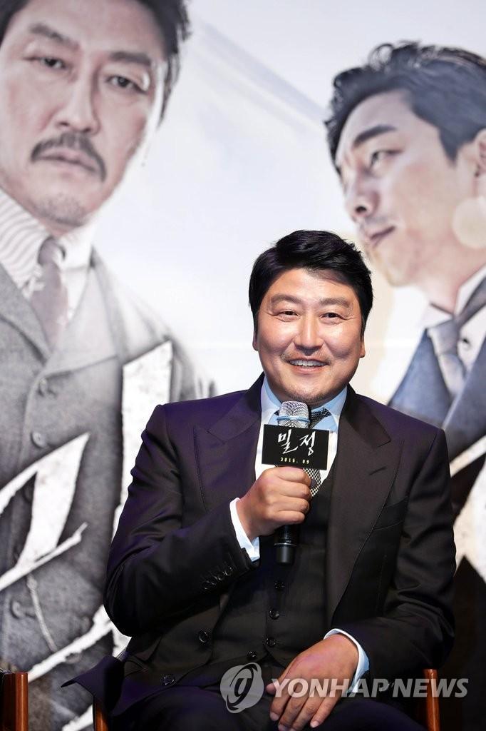 演员宋康昊