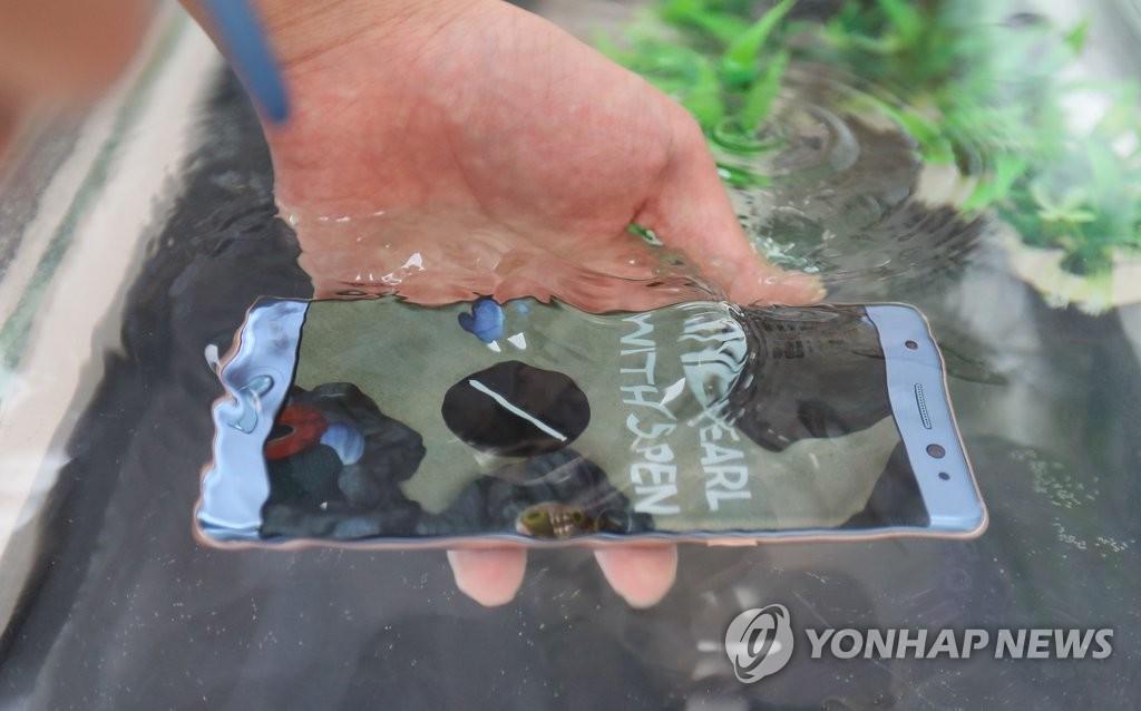 三星Galaxy Note7防水性能测试