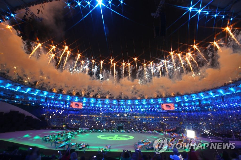相约里约奥运