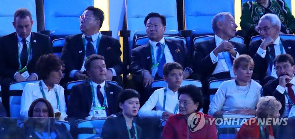 崔龙海现身里约奥运开幕式