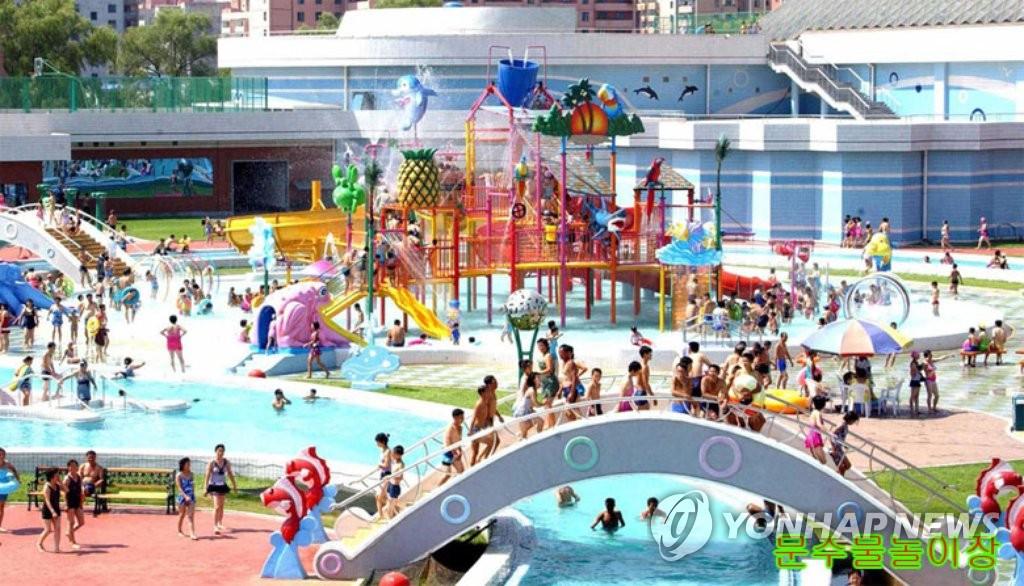 朝鲜拟招商引资新建水上乐园