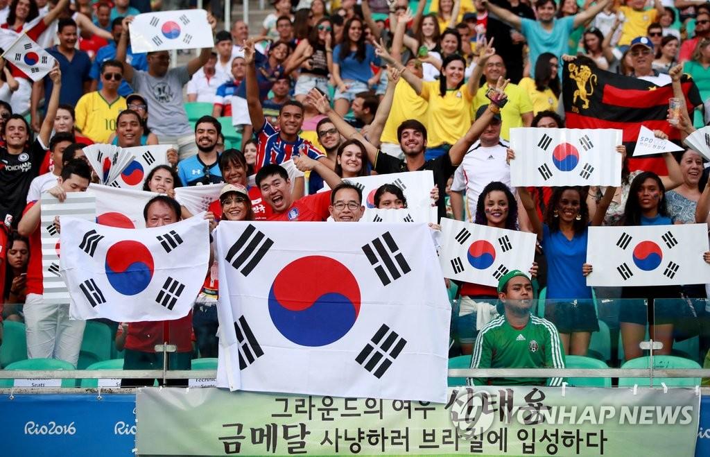 巴西K-POP粉丝们为韩国队助威