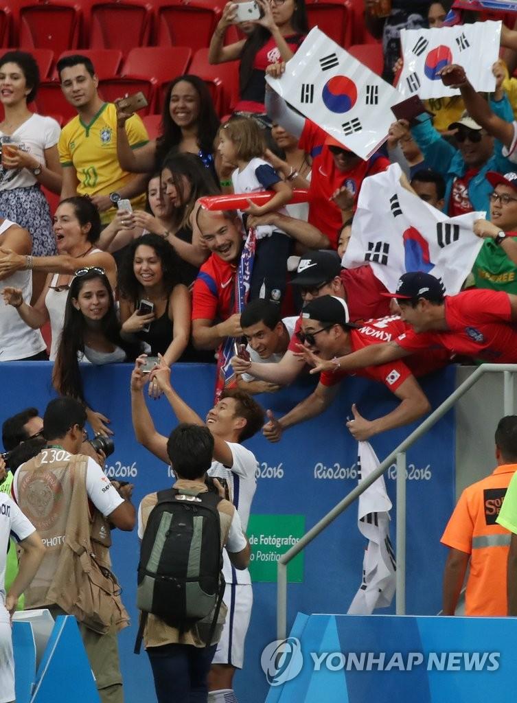 【里约奥运】简讯:韩国男足1比0战胜墨西哥进奥运8强