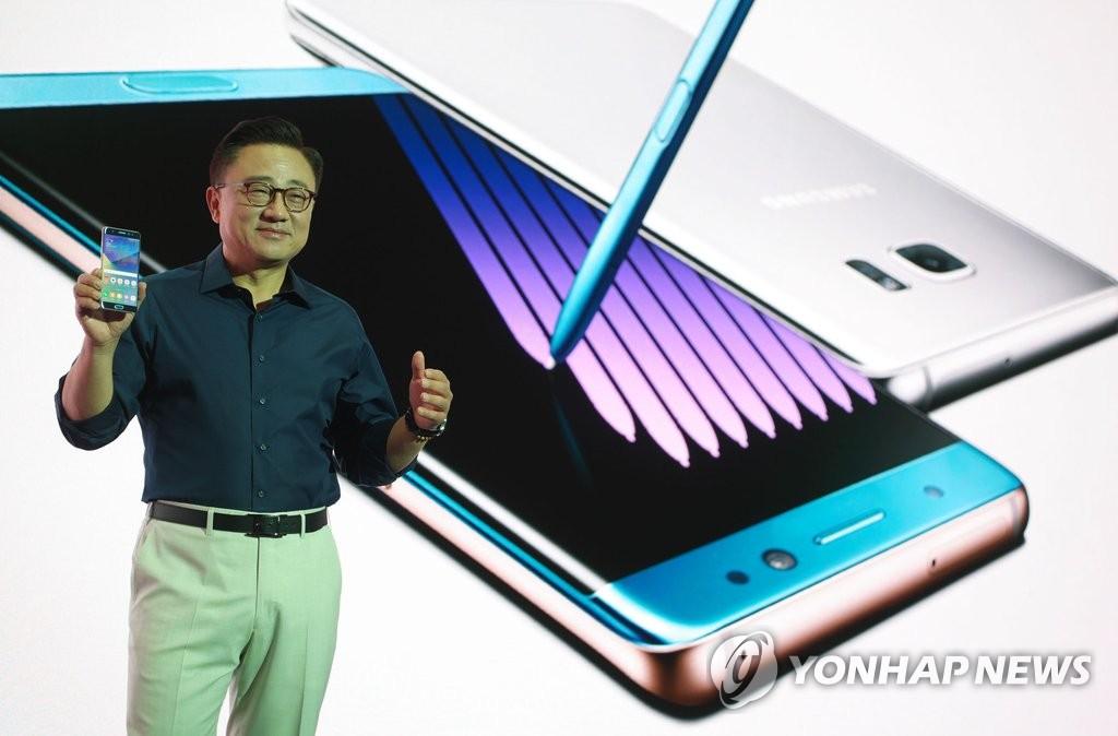 三星在韩公开Galaxy Note7
