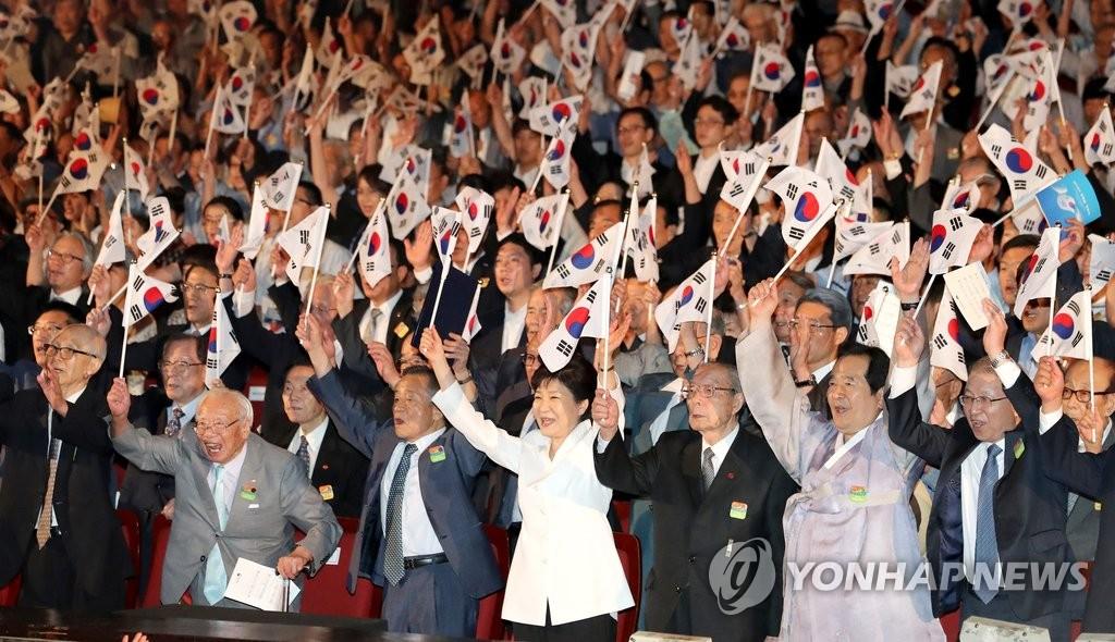 简讯:朴槿惠呼吁朝鲜立刻停止核武开发