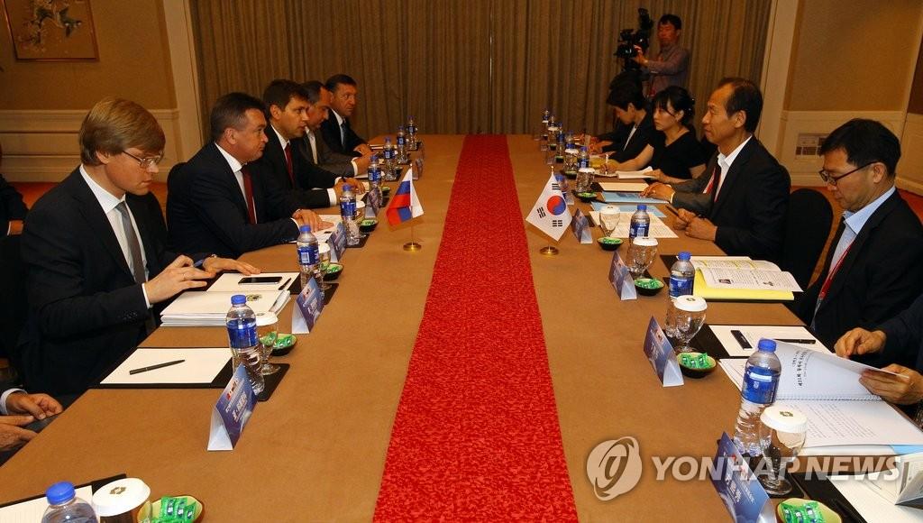 第21届东北亚地区地方政府首脑会议