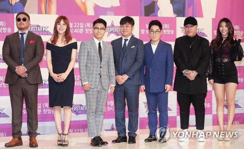 选秀节目Super Star K评委团