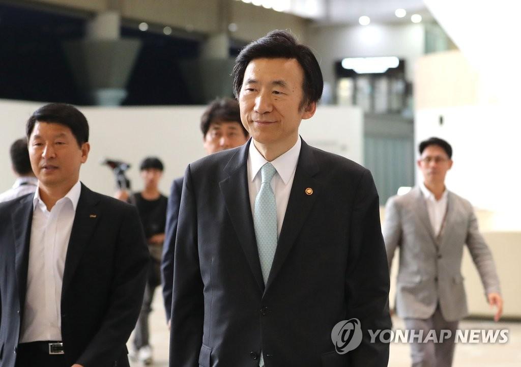 韩外长赴日出席韩中日外长会