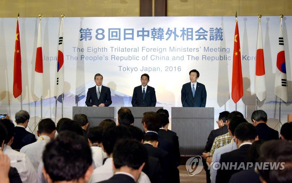 韩中日外长联合记者会