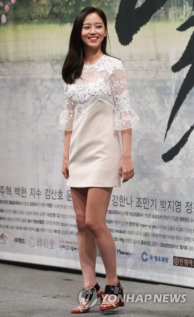 演员姜汉娜