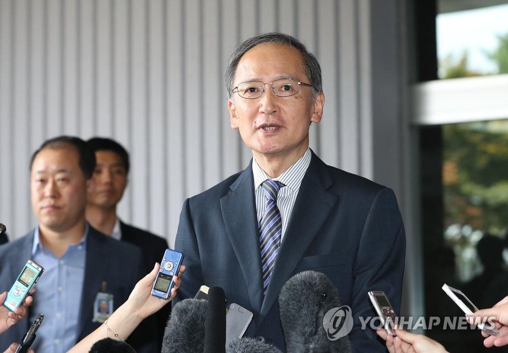 日本新任驻韩大使履新